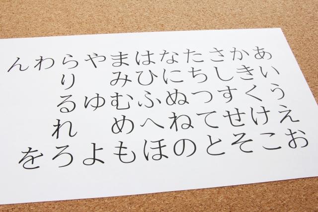 【Sikuli/Sikulix】日本語の取り扱い方法について